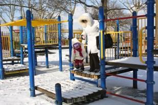En el playground.