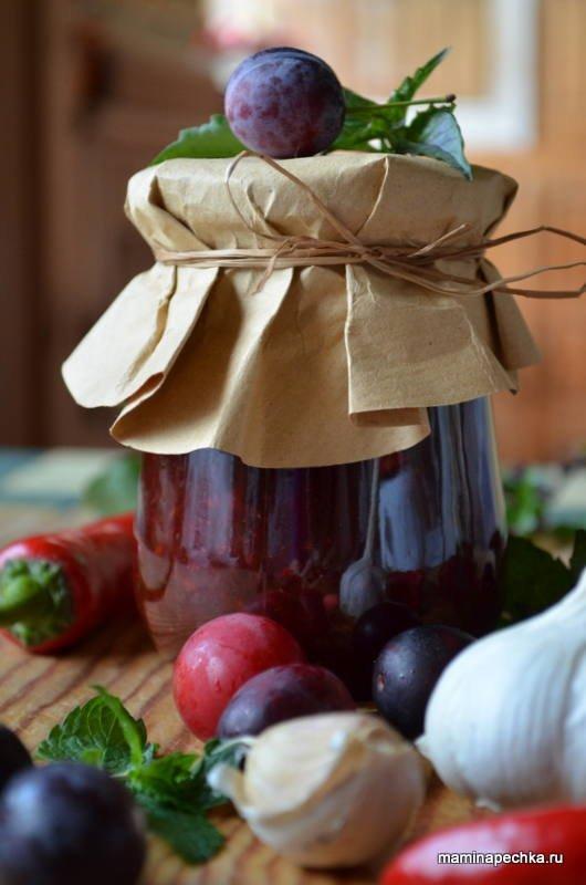 Соус Ткемали - подробный пошаговый фоторецепт для дома
