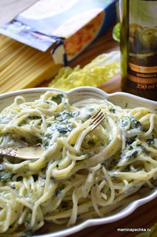 паста со шпинатом