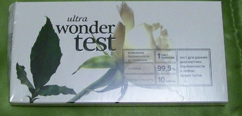 Отзывы о тесте на беременность Wonder test post thumbnail image