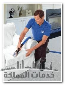 طرق غسيل الكنب وتنظيفه