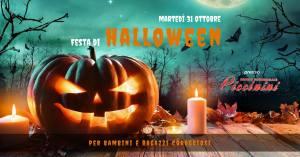 Halloween - Centro Commerciale Piccinini-L-Aquila
