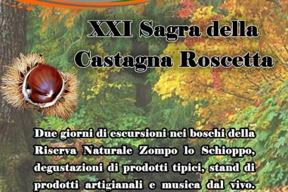 Sagra della Castagna Roscetta - Grancia di Morino - L'Aquila - Feste d'Autunno in Abruzzo