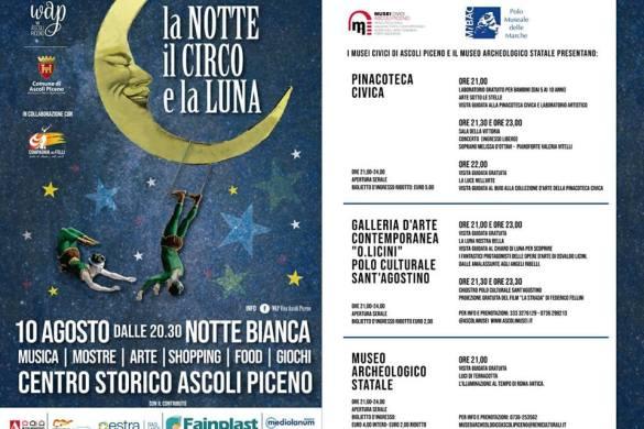 La-Notte-il-Circo-la-Luna-Ascoli-Piceno