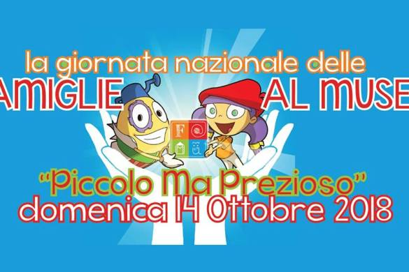 Famu Famiglie al Museo - Museo Casa Natale D'annunzio Pescara - Eventi per bambini Pescara