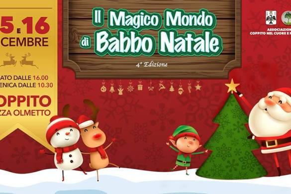 Il-Magico-Mondo-di-Babbo-Natale-Coppito-AQ- Cosa fare a Natale con i bambini in Abruzzo