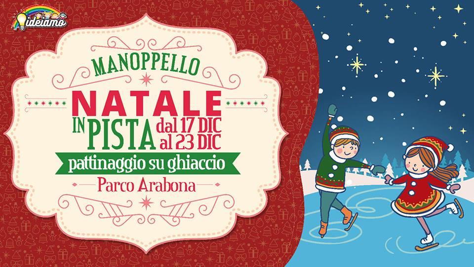 Piste di pattinaggio su ghiaccio in Abruzzo Natale 2018 - Parco Arabona Manoppello - Pescara