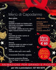 Capodanno-2020-Q-zar-Pescara-Lasergame-Città-SantAngelo-Pescara