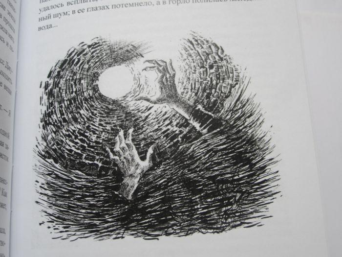 """Эдвард Ф. Бенсон """"КОШМАРЫ""""-1851"""