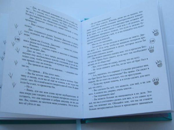 """Джо Чечако """"ДЖО МИЛЬТОН - КОРОЛЬ КЛОНДАЙКА"""" т.1-1013"""