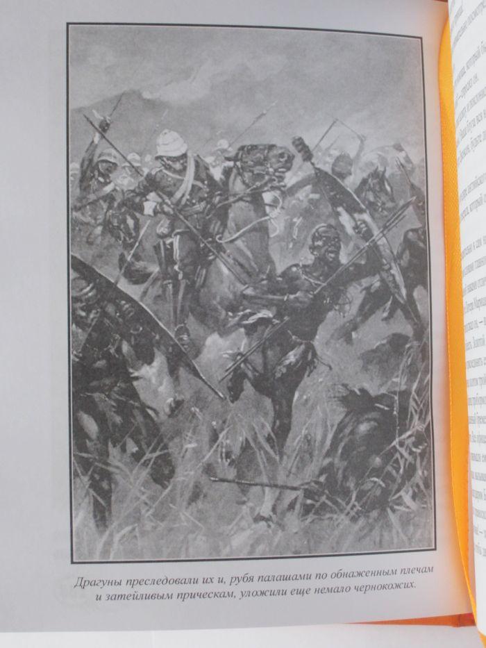 """Август Ниман """"ПИТЕР МАРИЦ – ЮНЫЙ БУР"""" в 2-х томах-1208"""
