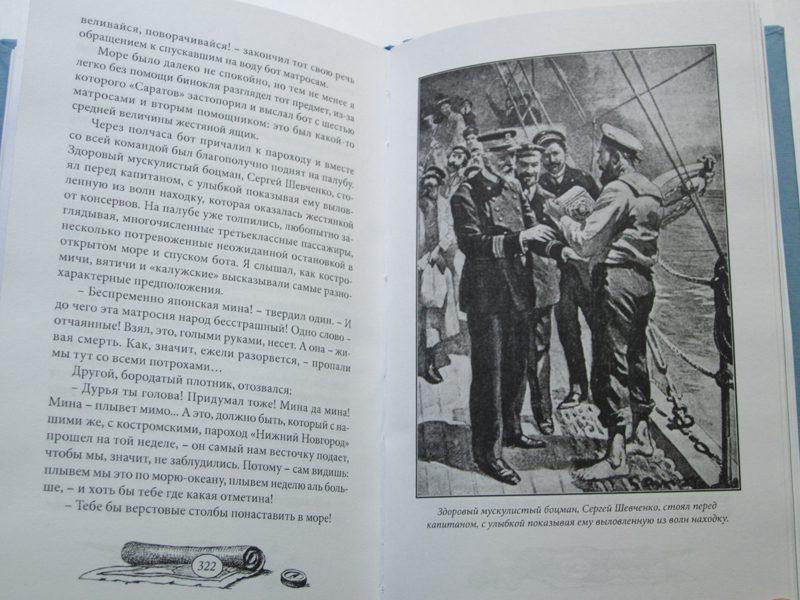 "Михаил ПЕРВУХИН ""ЭЛЬДОРАДО""-1231"