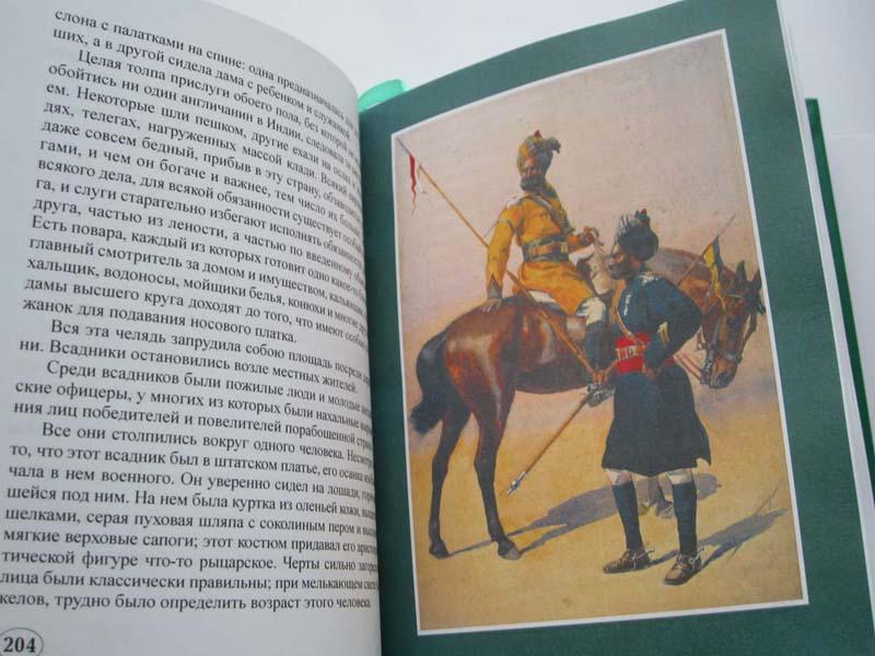 Джон Ретклифф «НЕНА САГИБ, ИЛИ ВОССТАНИЕ В ИНДИИ» в 3-х томах-1790