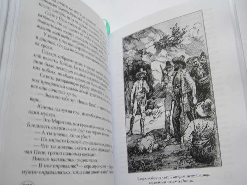 Джон Ретклифф «НЕНА САГИБ, ИЛИ ВОССТАНИЕ В ИНДИИ» в 3-х томах-1765
