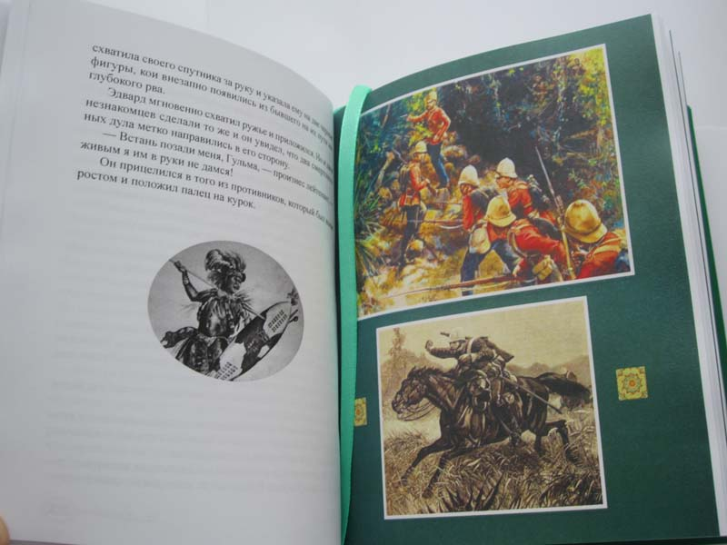 Джон Ретклифф «НЕНА САГИБ, ИЛИ ВОССТАНИЕ В ИНДИИ» в 3-х томах-1768