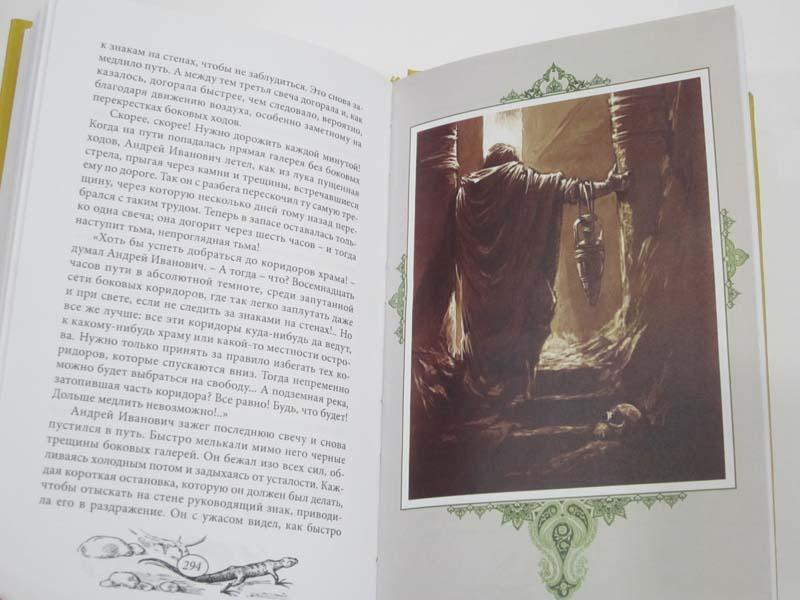 """Николай Соколов """"АРИАСВАТИ"""" в 2-х томах (комплект)-1804"""