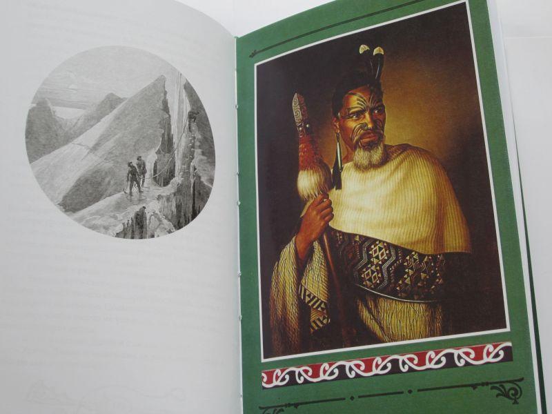 "Курт Ремберг ""СОКРОВИЩЕ МАОРИ""-2206"