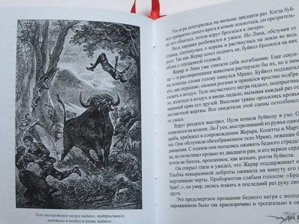 """Андре Лори """"ИСКАТЕЛИ ЗОЛОТА"""" в 3-х томах (комплект)-2372"""