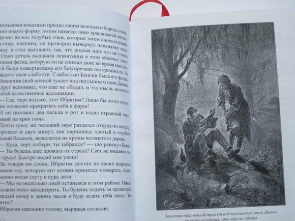 """Андре Лори """"ИСКАТЕЛИ ЗОЛОТА"""" в 3-х томах (комплект)-2375"""
