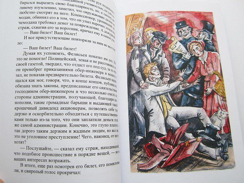 """Эдуард Кадоль """"ЧЕРТОВ ВОЛОС""""-3299"""