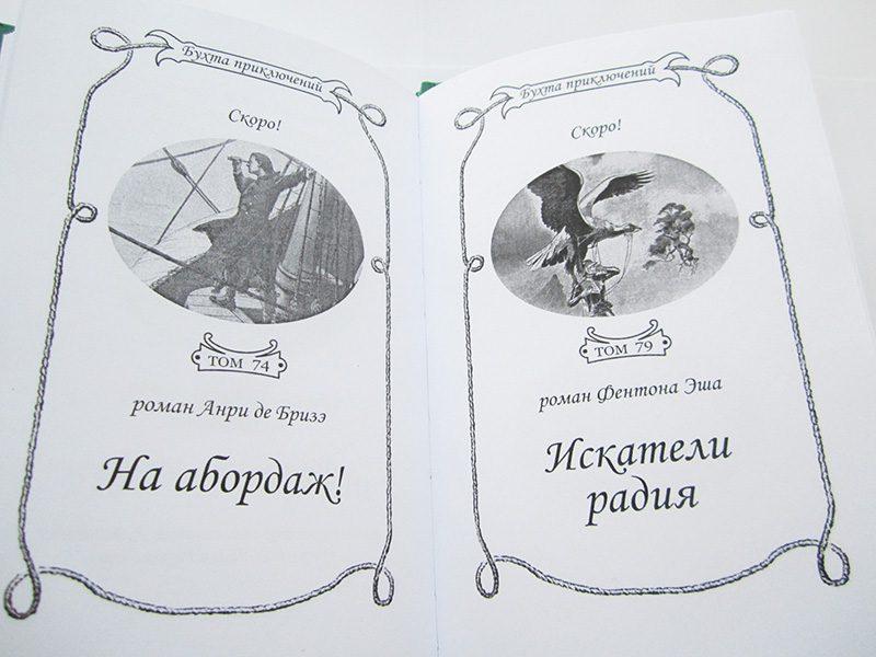 """Софи Ворисгофер """"ПОД НЕБОМ АЗИИ"""" в 2-х томах (комплект)-3223"""