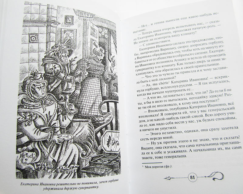 """Аркадий Эвальд """"ИМПЕРАТОР ВИЗАНТИИ"""" (Собрание сочинений в 3-х томах Том 2)-3798"""