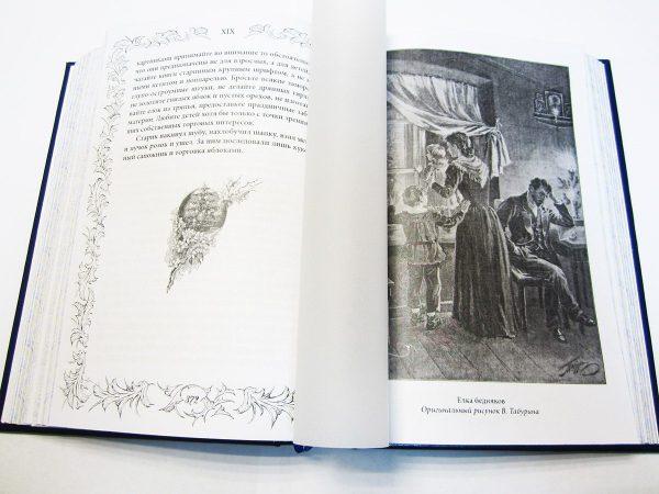 РОЖДЕСТВЕНСКИЙ АЛЬМАНАХ (подарочное издание в кожаном переплете)-4154