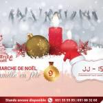 Le marché de Noël jusqu'au 7 janvier 2018 à Douala