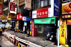 台北直通バス