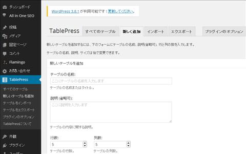 SnapCrab_NoName_2014-1-28_20-40-52_No-00