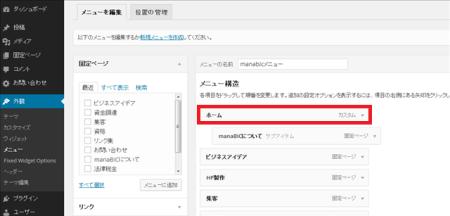 SnapCrab_NoName_2014-1-9_21-8-46_No-00