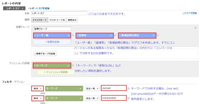SnapCrab_NoName_2014-3-11_19-9-59_No-00