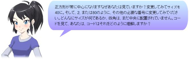 SnapCrab_NoName_2014-4-1_23-55-35_No-00