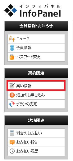SnapCrab_NoName_2014-8-18_20-35-23_No-00