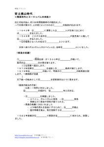 thumbnail of adutimomoyama