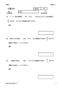 bunsubai5_1のサムネイル