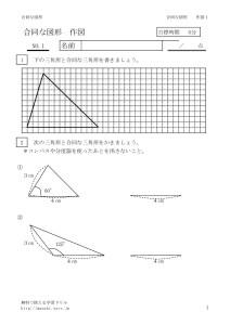 godosakuzu1のサムネイル