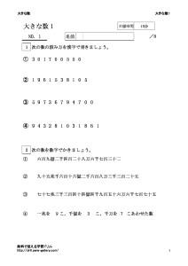 okinakazu1のサムネイル