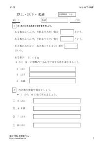 ijyoikamiman1のサムネイル