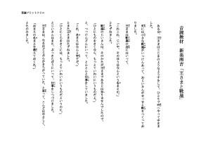 ousamaのサムネイル