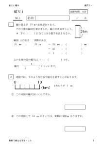 syukusyaku1_1のサムネイル