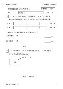 taniryoatari1_1のサムネイル