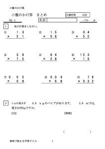 syosukakematome1のサムネイル
