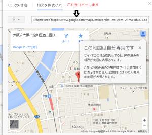 google map4