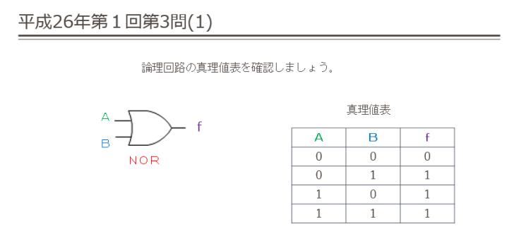 2014-07-13_22h25_30