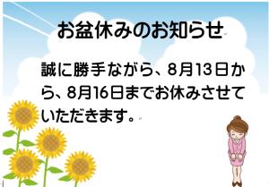 2014-08-13_22h54_17