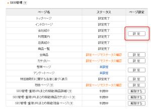 2014-08-27_05h46_11