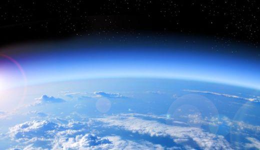 地球史-地球環境の変化と大量絶滅-