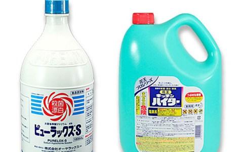 漂白剤・酸化防止剤
