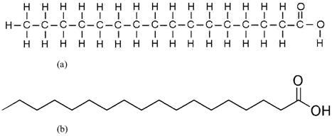 高級脂肪酸